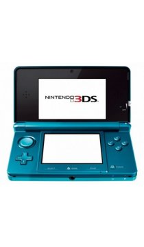 Get £100 off PS Vita when you trade in a Nintendo 3DS console
