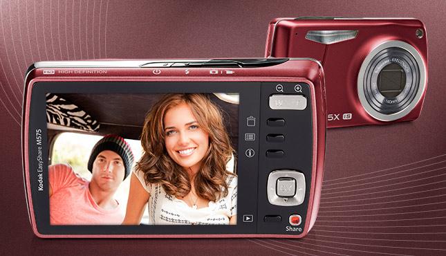Save £30 on the KODAK EASYSHARE M575 Digital Camera